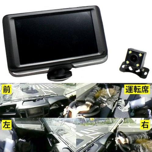 ドライブレコーダー 360°レンズ搭載 5インチ タッチパネルモニター バックカメラセット
