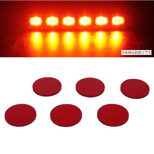 スパークアイ LEDバー専用 交換用レンズ レッド