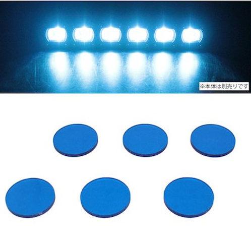 スパークアイ LEDバー専用 交換用レンズ ブルー