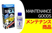MAINTENANCE-GOODS.jpg