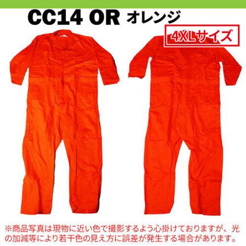 【アウトレット】REDKAP レッドキャップ 長袖 つなぎ CC14 オレンジ 4XLサイズ