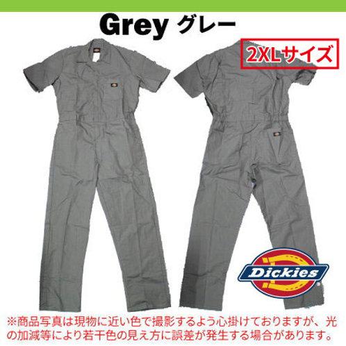 アウトレット 大人気 Dickies ディッキーズ 半袖 つなぎ 3399  グレー 2XLサイズ 作業着