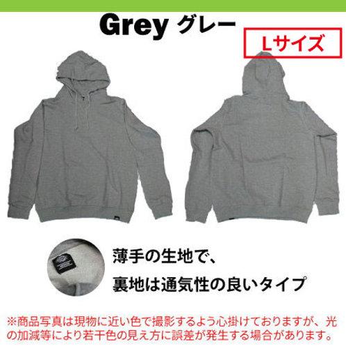 ディッキーズ プルオーバーパーカー 薄手 無地【グレー】 シンプルデザイン Lサイズ