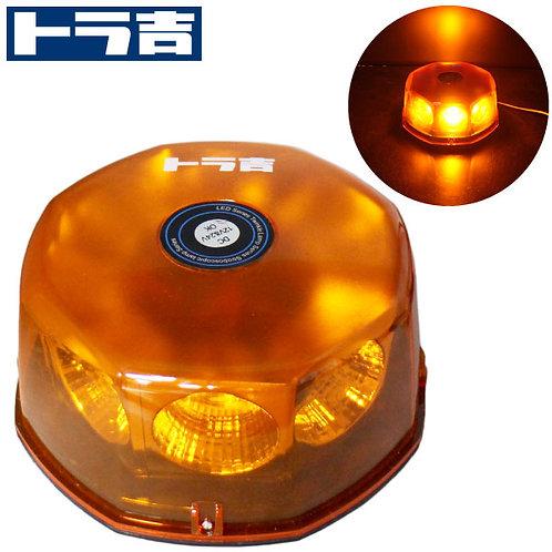 """トラ吉 LED回転灯 COBタイプ 【アンバー】WB-820E 明るさに定評がある""""COB""""チップ採用! 周囲への注意喚起にバッチリ!"""