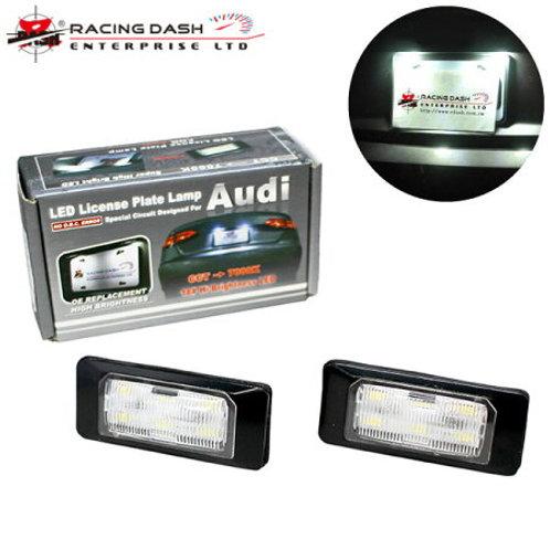 レーシングダッシュ LEDナンバー灯 5605930W フォルクスワーゲン・アウディ・ポルシェ用 白く輝くライセンスランプ!