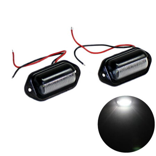LEDナンバー灯ユニット 2個セット
