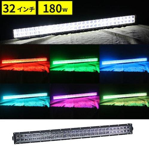 LED ライトバー RGB 180w 約83cm・スマホで光をコントロール!