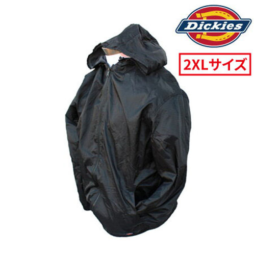 アウトレット 大人気 Dickies ディッキーズ 33237 ナイロンフードジャケット ブラック 2XLサイズ