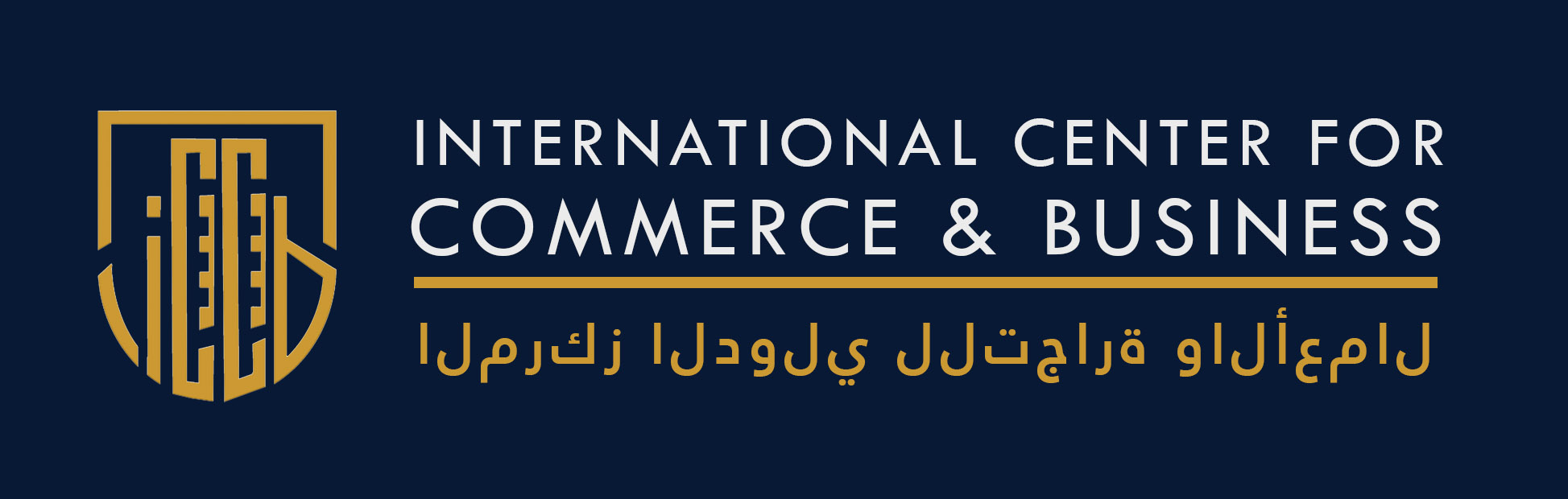 ICCB English arabicLogo