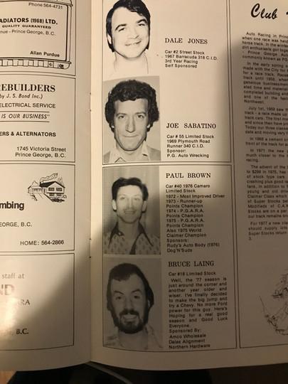 Driver Profiles