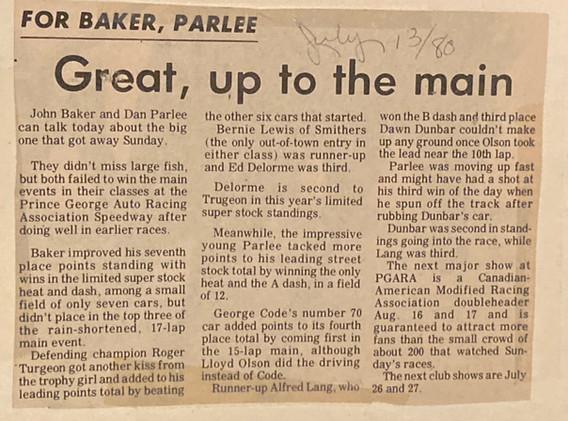 July 13/80, race recap