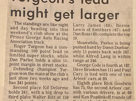 July 25/80 Race preview