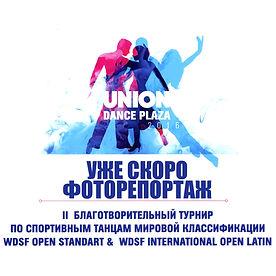 UnionDancePlazaII.jpg