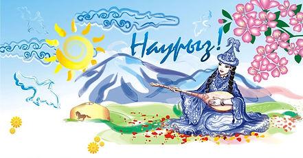 Nauryz Duman 2019 Кокшетау.jpg