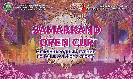 Samarkand Open 2018.jpg
