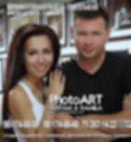 Свадебные фотографы Ташкента Рустам и Камила