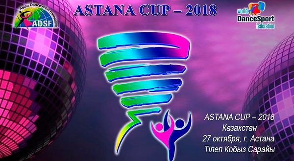 Astana Cup 2018.jpg