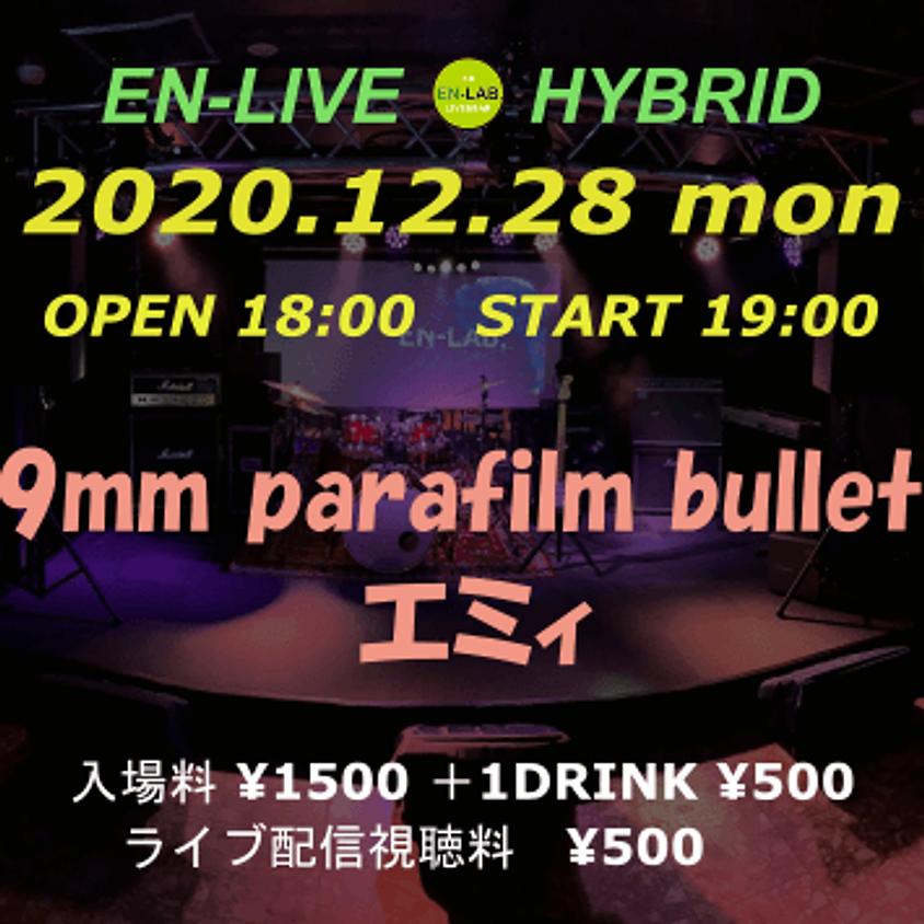 2020.12.28 EN-LIVE HYBRID