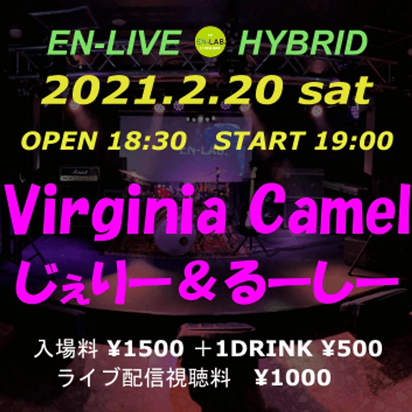 【時間変更あり】2021.2.20 EN-LIVE HYBRID