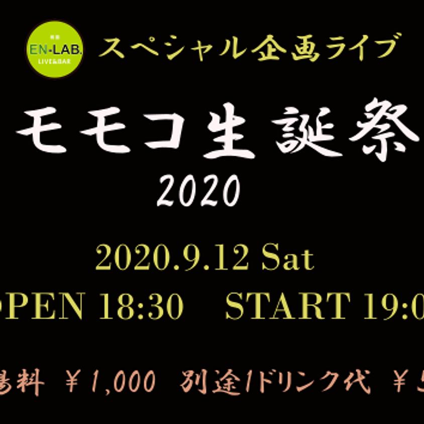 モモコ生誕祭 2020