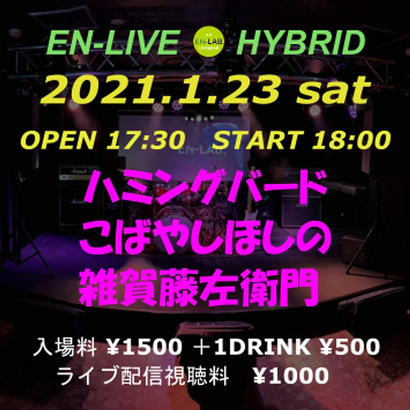 2021.1.23 EN-LIVE HYBRID