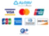 使用可能なクレジットカードと電子マネー