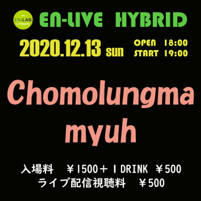 2020.12.13 EN-LIVE HYBRID