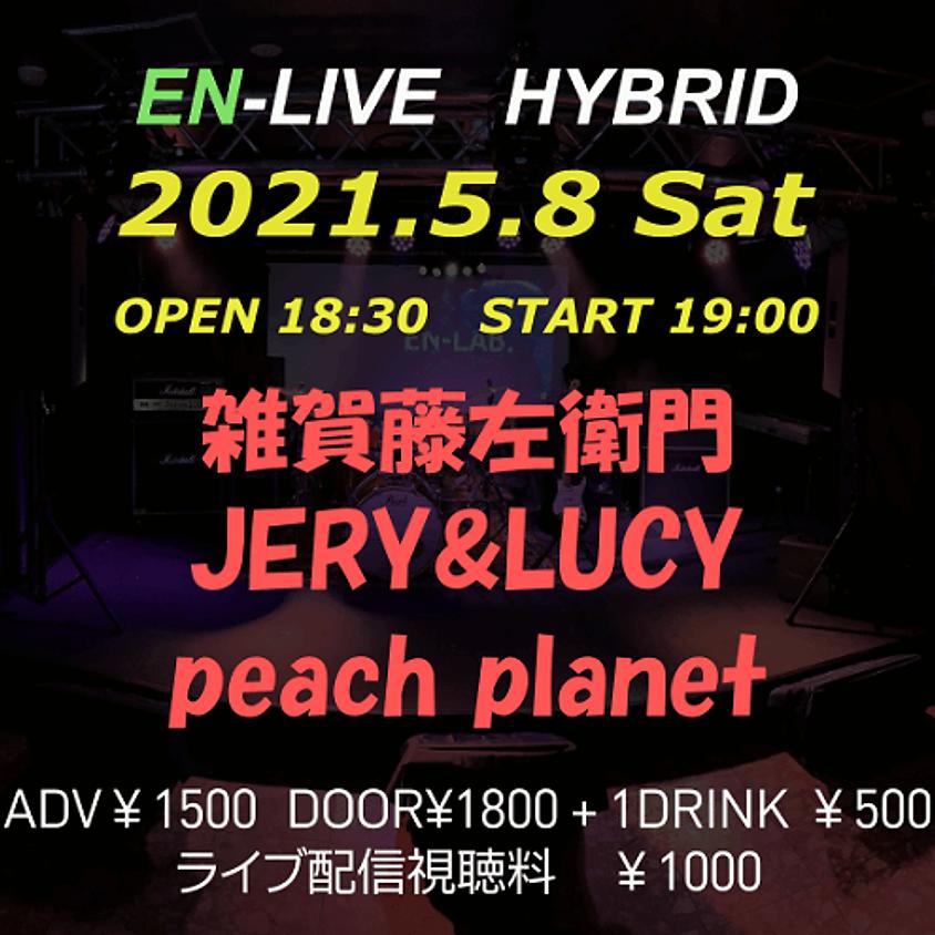 2021.5.29 EN-LIVE HYBRID (1)