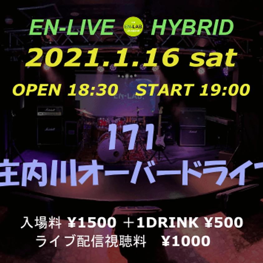 2021.1.16 EN-LIVE HYBRID