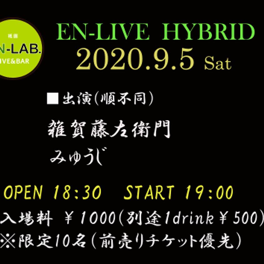 2020.9.5 EN-LIVE HYBRID