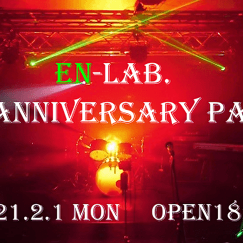 2021.2.11 EN-LAB. 1st Anniversary Party