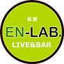 ライブハウスEN-LAB.のロゴ