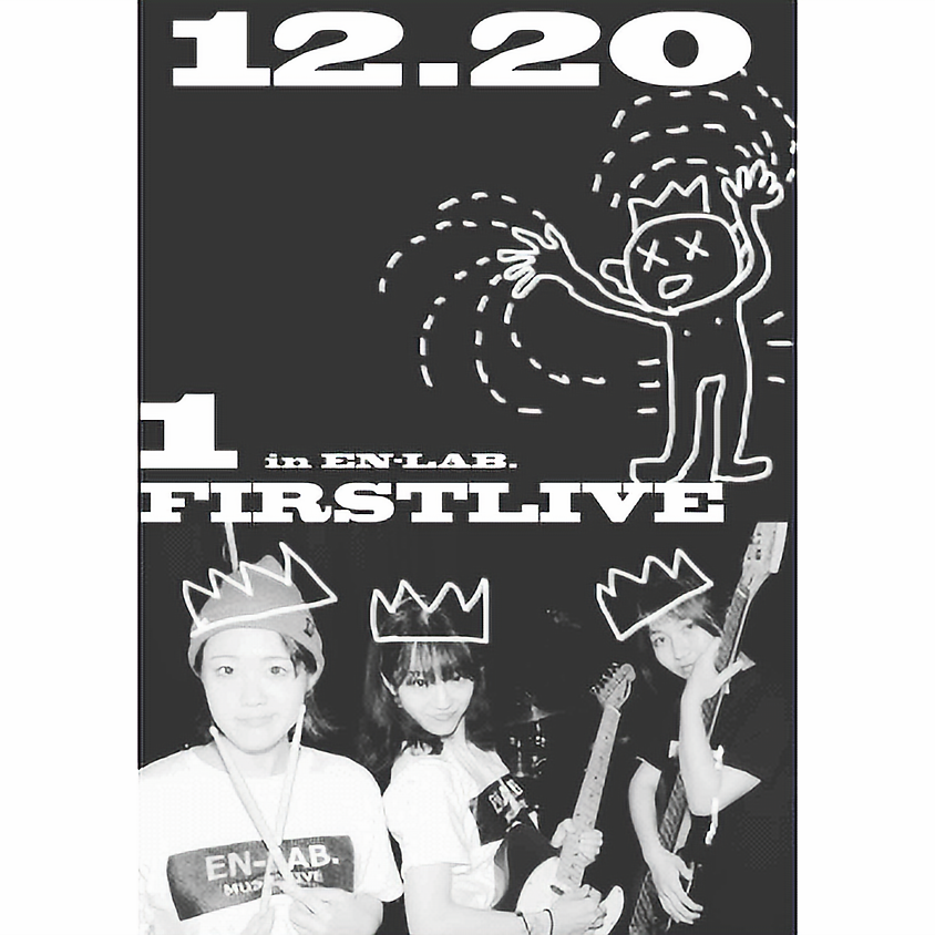 2020.12.20  1 FIRST LIVE