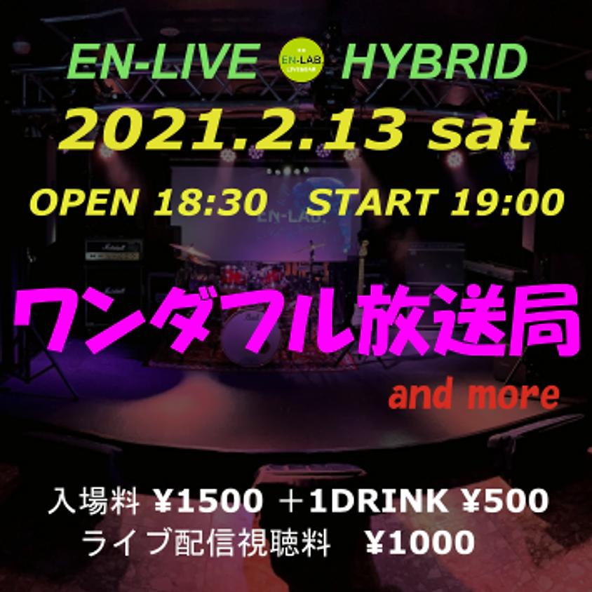2021.2.13 EN-LIVE HYBRID