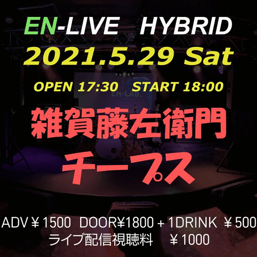 2021.5.29 EN-LIVE HYBRID