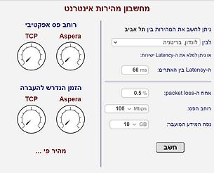 CalculatorScreen.png