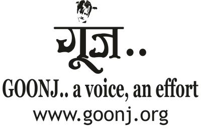 Goonj-logo-10June20_edited.png