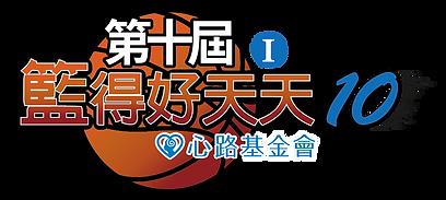 logo2(a)-01.png