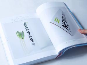 不屈のねぎBOXが「年鑑日本のパッケージデザイン2021」に掲載されました!