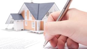 Gastos hipotecarios: ¿cuáles se pueden seguir reclamando?