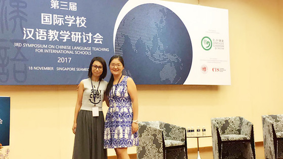 3rd Symposium on Chinese Language Teaching for International Schools