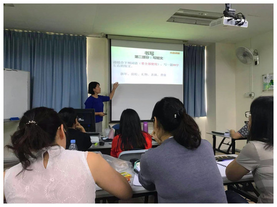 Continuous Improvement in Teaching - HSK Training
