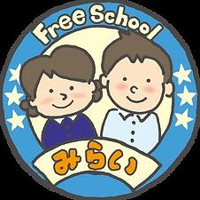 FreeSchool_rogo01.png
