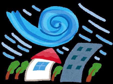 台風による診療時間変更のお知らせ