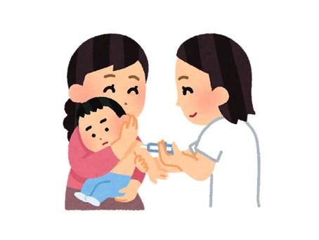 新型コロナウイルス感染症の発生に伴う定期予防接種の期間延長について