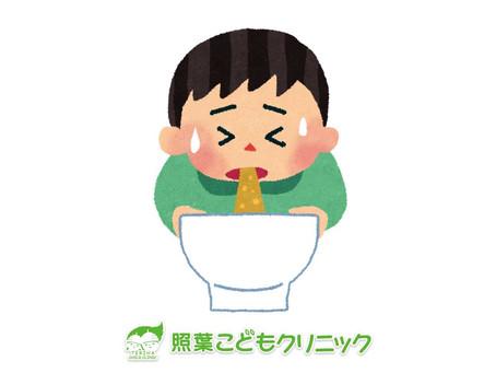 嘔吐下痢症(ウイルス性胃腸炎)が 流行しています。