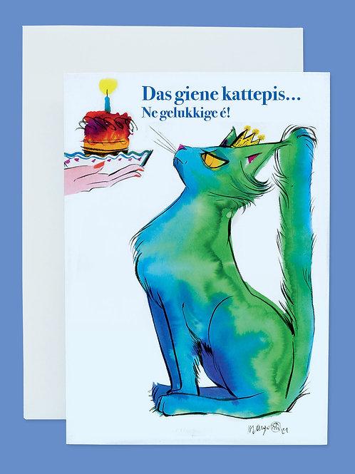 Das giene kattepis… Ne gelukkige é! - Postcard