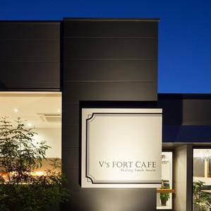 V's FORT CAFE