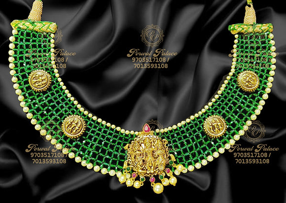 Beautiful Lightweight RamParivar Emeralds Necklace - 5.600g