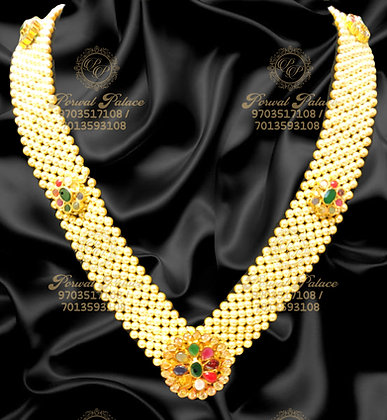 Beautiful Light Weight SOUTH SEA PEARLS Necklace With NAVRATHNA STONES-7.700G